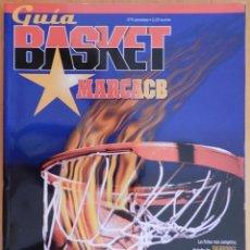 Coleccionismo deportivo: GUIA MARCA BASKET 00/01 REVISTA EXTRA BALONCESTO SUPLEMENTO ESPECIAL ACB 2000/2001. Lote 44437825