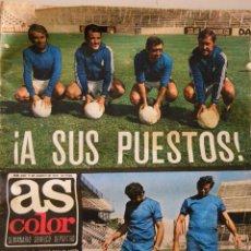 Coleccionismo deportivo: REVISTA AS COLOR Nº 220, 5 DE AGOSTO DE 1975, POSTER CENTRAL DEL ESPAÑOL. Lote 45352812