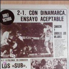 Coleccionismo deportivo: AS-1984-Nº5133-CAMACHO Y GORDILLO,LOS MEJORES. Lote 21126414