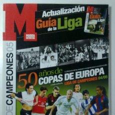 Coleccionismo deportivo: ACTUALIZACION 2005. Lote 45747907