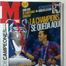 Coleccionismo deportivo: ACTUALIZACION 2007. Lote 45747921