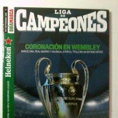 Coleccionismo deportivo: ACTUALIZACION 2011. Lote 45747993