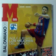 Coleccionismo deportivo: GUIA BALONMANO 2005. Lote 45748070