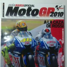 Coleccionismo deportivo: GUIA MOTO GP 2010. Lote 45748109