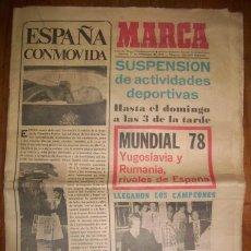 Coleccionismo deportivo: MARCA : DIARIO NACIONAL... AÑO XXXIV ; Nº 10.541 ; VIERNES 21 DE NOVIEMBRE DE 1975. MUERTE FRANCO. Lote 45868549