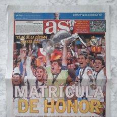 Coleccionismo deportivo: DIARIO AS - Nº 15744 - 25 MAYO 2014 - LA DÉCIMA REAL MADRID CAMPEÓN FINAL CHAMPIONS LEAGUE. Lote 45984018