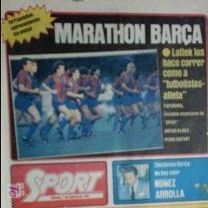 Coleccionismo deportivo: SPORT-Nº608-1981-36 PAGINAS-URRUTI-MORAN-UDO LATTEK-AMADOR-CUSTER-CANITO-CARRASCO-LUIS ARAGONES. Lote 21071671