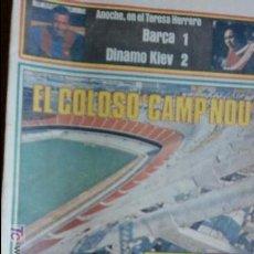 Coleccionismo deportivo: SPORT-1981-Nº615-EL COLOSO CAMP NOU-36 PAGINAS-SANCHEZ-UDO LATTEK-MAGUREGUI-TORRES-BREITNER-AYFUCH. Lote 21071799