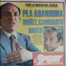 Coleccionismo deportivo: SPORT-1981-Nº617-NUÑEZ CANDIDATO-36 PAGINAS-MIGUEL ANGEL-SIMONSEN-ESTEBAN-SCHUSTER-URRUTI. Lote 21071836