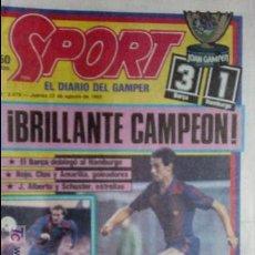 Coleccionismo deportivo: SPORT-1985-Nº2079-48 PAGINAS-ARCHIBALD-CRUYFF-MACEDA-VENABLES-AMARILLA. Lote 21148350