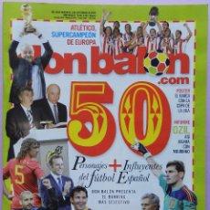 Coleccionismo deportivo: DON BALON Nº 1818 ATLETICO MADRID CAMPEON SUPERCOPA EUROPA 2010-POSTER FC BARCELONA LIGA 09/10. Lote 46493849