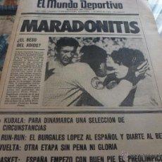 Coleccionismo deportivo: MUNDO DEPORTIVO (7-5-80) DIEGUITO MARADONA-FOTOS. Lote 46631237