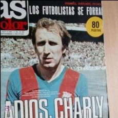 Coleccionismo deportivo: AS COLOR-Nº537-1981-ADIOS,CHARLY-. Lote 21070678