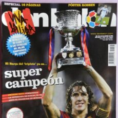Coleccionismo deportivo: DON BALON Nº 1766 FC BARCELONA CAMPEON SUPERCOPA ESPAÑA-POSTER ROBBEN-ESPECIAL VIVA LA LIGA 09/10. Lote 46896733