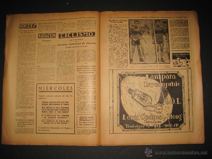 Coleccionismo deportivo: PARTIDO FUTBOL U.S. SANS -F.C. BARCELONA - JORNADA DEPORTIVA NUM. 81- NOVIEMBRE 1922-(CD-1372) - Foto 4 - 47437642