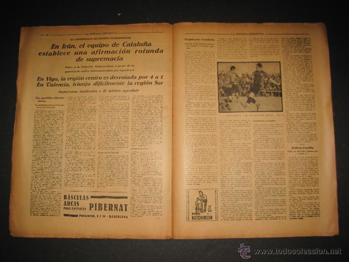Coleccionismo deportivo: PARTIDO FUTBOL U.S. SANS -F.C. BARCELONA - JORNADA DEPORTIVA NUM. 81- NOVIEMBRE 1922-(CD-1372) - Foto 6 - 47437642