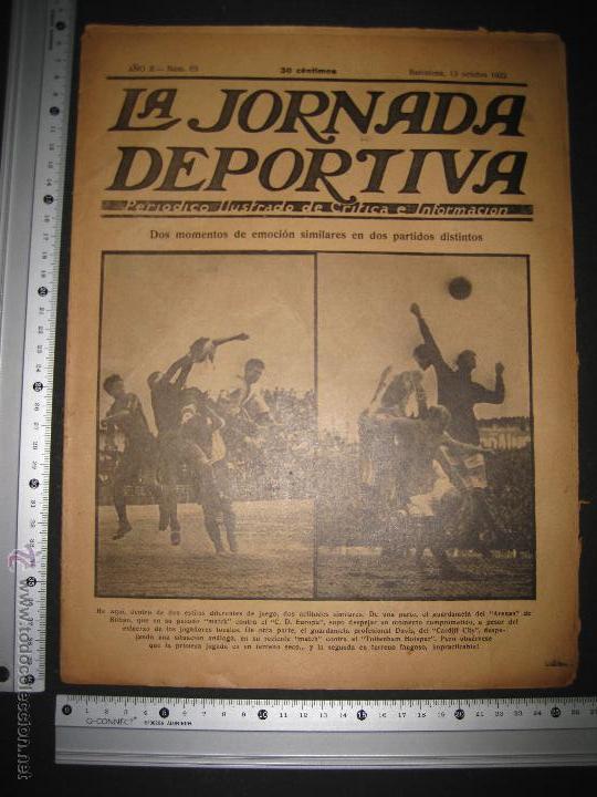 Coleccionismo deportivo: ARENAS BILBAO ,EUROPA, CARDIFF CITY TOTTENHAM - JORNADA DEPORTIVA NUM.69 - OCTUBRE 1922-(CD-1378) - Foto 10 - 47446507
