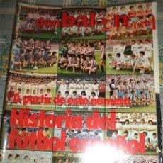 Coleccionismo deportivo: 1.984 DON BALON N.º 434 POSTER HUELVA HISTORIA DEL FUTBOL 1º ENTREGA EL HUELVA. Lote 47543984