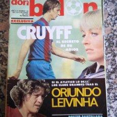 Coleccionismo deportivo: 1.978 DON BALON N.º 125 CRUYFF EL SECRETO DE SU ADIOS LEIVINHA. Lote 47563186