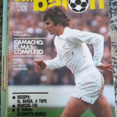 Colecionismo desportivo: 1.981 DON BALON N.º 318 CAMACHO MARCOS BARCELONA . Lote 47563302