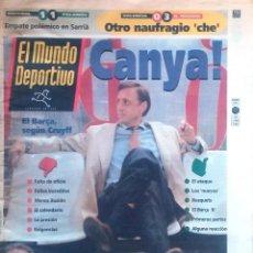 Coleccionismo deportivo: MUNDO DEPORTIVO. 1993. CANYA! EL BARÇA SEGÚN CRUYFF.. Lote 48106145