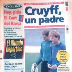 Coleccionismo deportivo: MUNDO DEPORTIVO. 1993. CRUYFF, UN PADRE.. Lote 48153223