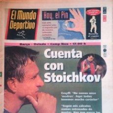 Coleccionismo deportivo: MUNDO DEPORTIVO. 1993. CUENTA CON STOICHKOV. Lote 48154743