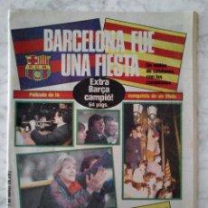 Coleccionismo deportivo: DIARIO SPORT - Nº 1931 - 26/3/1985 - F.C. BARCELONA BARÇA CAMPEÓN DE LIGA 1984/85 EXTRA CELEBRACIÓN. Lote 48480963