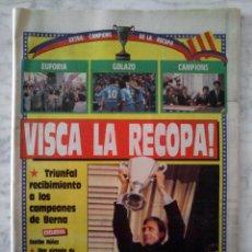 Coleccionismo deportivo: DIARIO SPORT - Nº 3418 - 12/5/1989 - F.C. BARCELONA BARÇA CAMPEÓN RECOPA DE EUROPA EXTRA CELEBRACIÓN. Lote 48481346