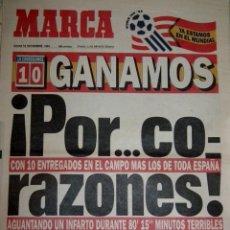 Coleccionismo deportivo: DIARIO MARCA - CLASIFICACION MUNDIAL USA 1994 - ESPAÑA - DINAMARCA CAÑIZARES. Lote 48494395