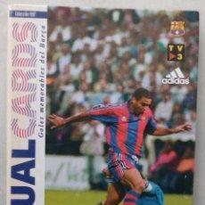 Coleccionismo deportivo: COLECCION VIRTUAL CARDS TRIDEMENSIONAL DE LOS MEJORES GOLES DEL BARCELONA 1997. Lote 48751451