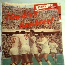 Coleccionismo deportivo: REVISTA SERVA - VIDA DEPORTIVA SEVILLISTA Nº 11 - NOVIEMBRE 1959 - SEVILLA FC. Lote 49143915
