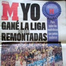 Coleccionismo deportivo: DIARIO MARCA REAL MADRID CELEBRACION CAMPEON DE LIGA SU LIGA 30 2007. Lote 212745702