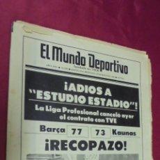 Coleccionismo deportivo: EL MUNDO DEPORTIVO. Nº 19280. 20 MARZO 1985. ¡ SINDROME DE TITULOS !.. Lote 50163869