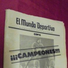 Colecionismo desportivo: EL MUNDO DEPORTIVO. Nº 18632. 5 JUNIO 1983. COPA DE REY. MARCOS: ¡ QUE GOLAZO !.. Lote 50163972