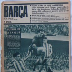 Coleccionismo deportivo: BARÇA Nº 583 1967: TODO SOBRE LA LIGA AMERICANA. Lote 51090684
