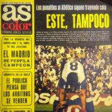 Coleccionismo deportivo: AS COLOR 254 MARZO 1976 GOMEZ POSTER VOGLINO ELCHE C.F. PIRRI. Lote 51513216