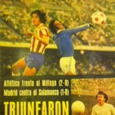 Coleccionismo deportivo: AS COLOR 277 SEPTIEMBRE 76 POSTER AYALA ATLETICO MADRID GUERINI REAL CASTELLANOS VALENCIA C.F.. Lote 51605076