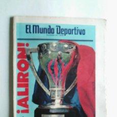 Coleccionismo deportivo: BARÇA - MUNDO D. 25-3-1985 - ALIRON DEL BARCELONA CAMPEÓN LIGA 1984/85 - CON POSTER PLANTILLA -FOTOS. Lote 51615224