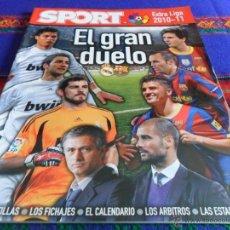 Coleccionismo deportivo: SPORT EXTRA LIGA 2010 2011. EL GRAN DUELO.. Lote 51732031
