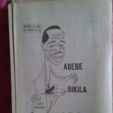 Colecionismo desportivo: ABEBE BIKILA (ATLETISMO): SUPLEMENTO BIOGRÁFICO DE MARCA. AÑOS 60. Lote 52002770