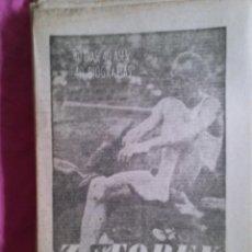 Colecionismo desportivo: ZATOPEK (ATLETISMO): SUPLEMENTO BIOGRÁFICO DE MARCA. AÑOS 60. Lote 52002793