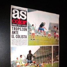 Coleccionismo deportivo: AS COLOR Nº 27 23-11-1971 / POSTER EDDY MERCKX EL NUMERO UNO DEL CICLISMO. Lote 52662363