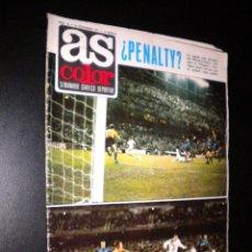 Coleccionismo deportivo: AS COLOR Nº 26 16-11-1971 / POSTER CASSIUS CLAY MOHAMED ALI EL LOCO DE LOUISVILLE. Lote 52662410
