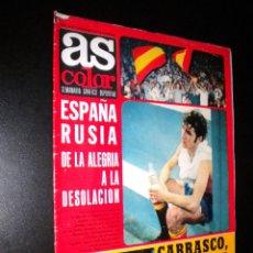 Coleccionismo deportivo: AS COLOR Nº 24 2-11-1971 / POSTER MANUEL SANTANA EL MEJOR TENISTA ESPAÑOL DE TODOS LOS TIEMPOS. Lote 52662513