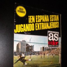 Coleccionismo deportivo: AS COLOR Nº 14 24-08-1971 / POSTER REAL CLUB DEPORTIVO ESPAÑOL. Lote 52662809