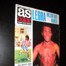 Coleccionismo deportivo: AS COLOR Nº 13 17-08-1971 / POSTER REAL SOCIEDAD DE SAN SEBASTIAN. Lote 52662848