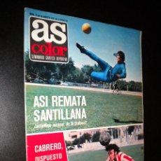 Coleccionismo deportivo: AS COLOR Nº 12 10-08-1971 / POSTER CORDOBA CLUB DE FUTBOL. Lote 52662880