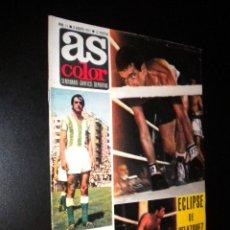 Coleccionismo deportivo: AS COLOR Nº 11 3-08-1971 / POSTER BURGOS C. DE F.. Lote 52662936