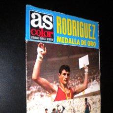 Coleccionismo deportivo: AS COLOR Nº 5 22-06-1971 / POSTER FRANCISCO GENTO. Lote 52663046